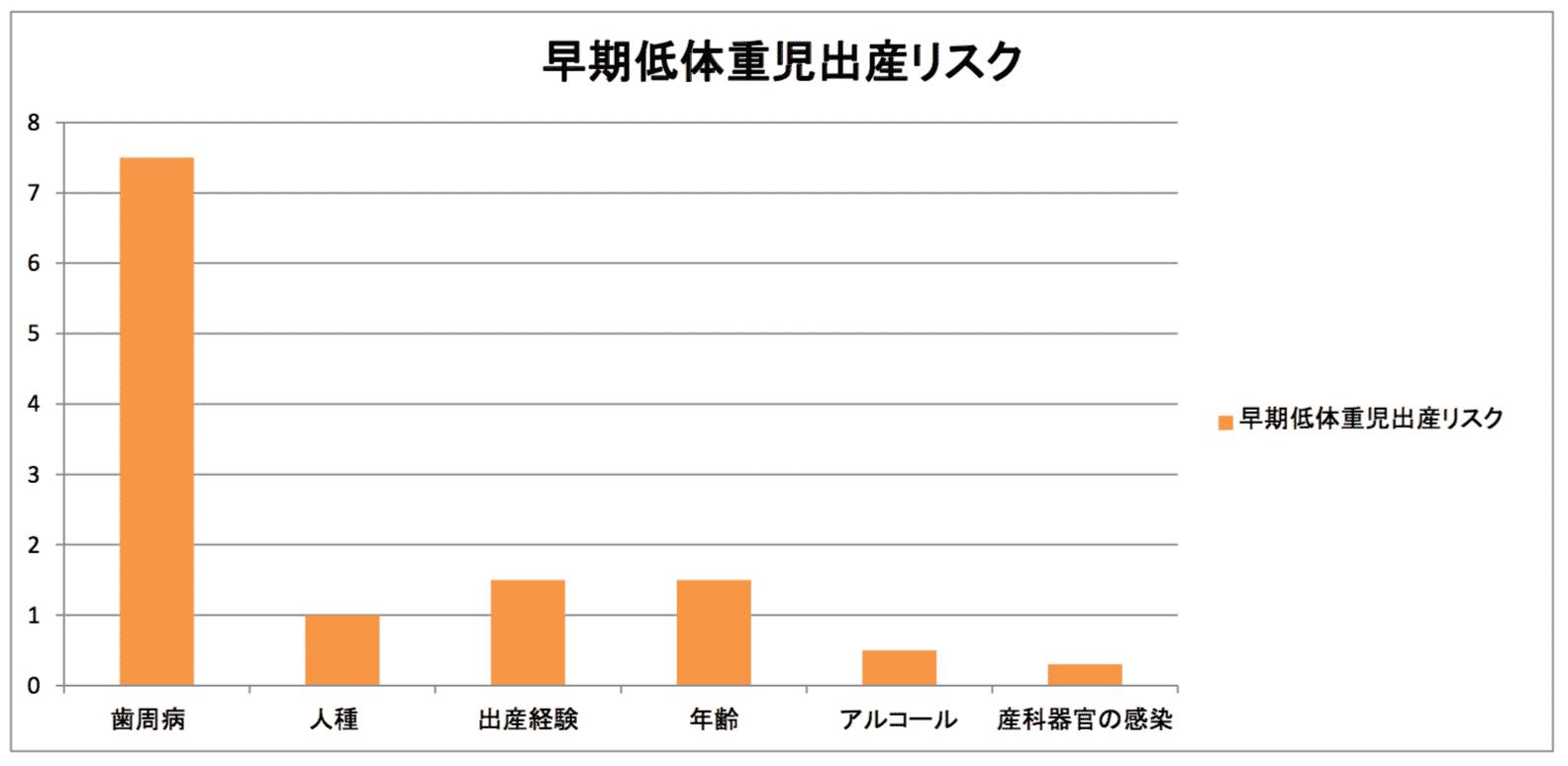 %e3%82%b9%e3%82%af%e3%83%aa%e3%83%bc%e3%83%b3%e3%82%b7%e3%83%a7%e3%83%83%e3%83%88-2016-11-18-17-01-10